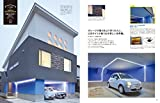 ガレージのある家 VOL.35 (NEKO MOOK) 画像