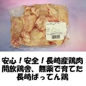 直売所販売用 九州 長崎産 鶏肉 モモ肉 300g冷凍 長崎県養鶏農業協同組合 長崎バッテン鶏