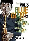 BLUE GIANT 第3巻