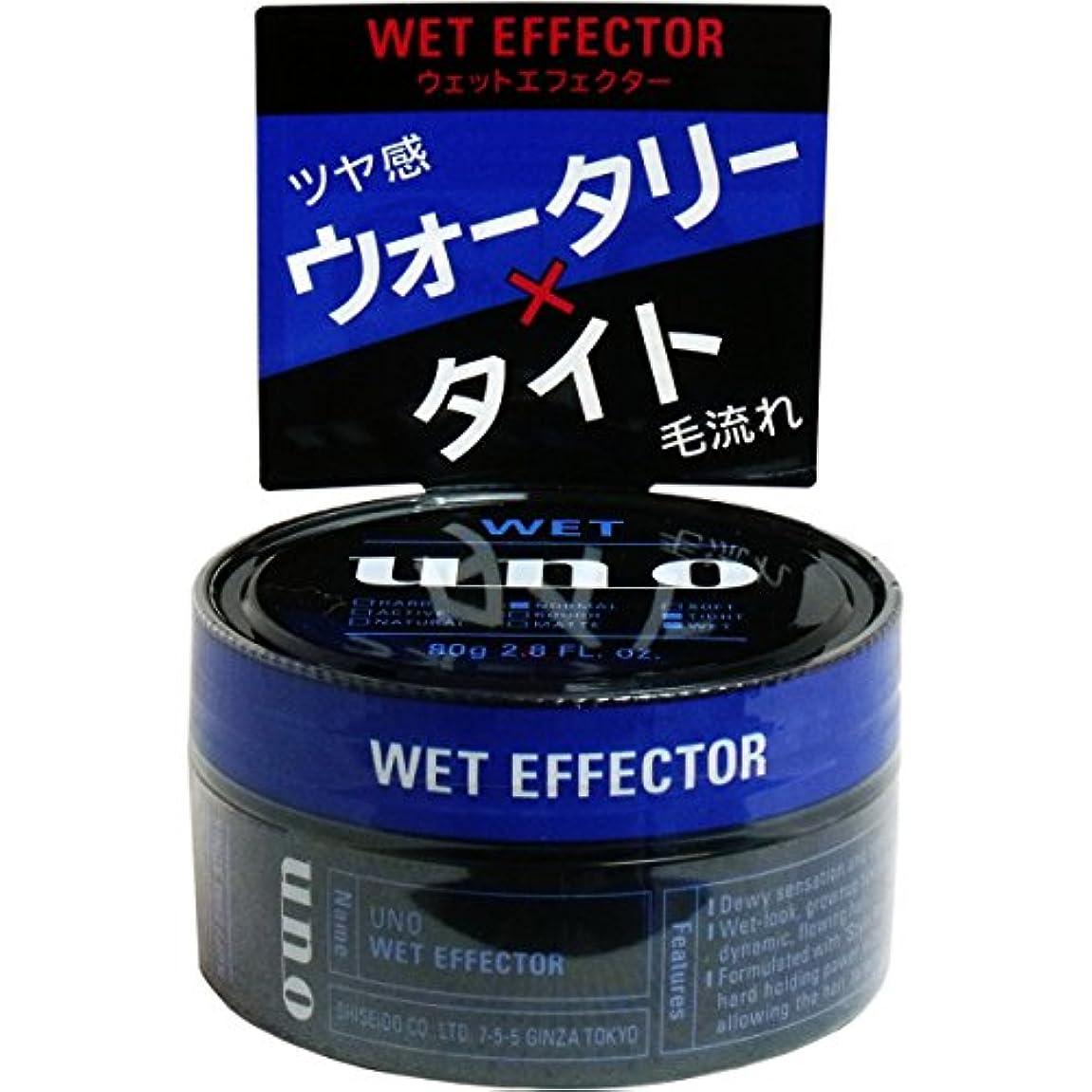 凍結耐久受益者ウーノ ウェットエフェクター 80g ワックス×3