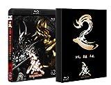 牙狼(GARO)〜MAKAISENKI〜 vol.2 (初回限定仕様) [Blu-ray]