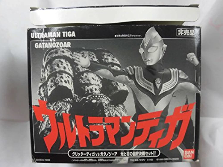 【中古】 非売品 ウルトラマン ティガ VS ガタノゾーア 光と闇の最終決戦セット?
