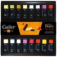 ガレー Galler チョコレート ミニバーギフトボックス 24本入 (1箱) 2020年限定パッケージ