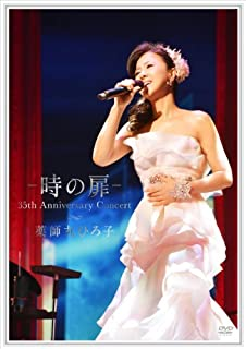 Amazon.co.jp | 星紀行 [DVD] DV...