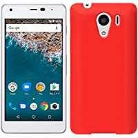 「Breeze-正規品」iPhone ・ スマホケース ポリカーボネイト [Red] softbank DIGNO G 601KC/Ymobile android one S2 兼用 京セラ ディグノ G カバー android one S2 カバー 液晶保護フィルム付 全機種対応 [DIGG]