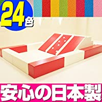 【ボールプール ベビー マット】 滑り台付き ボールプール (滑り台2個?クライミングセット)