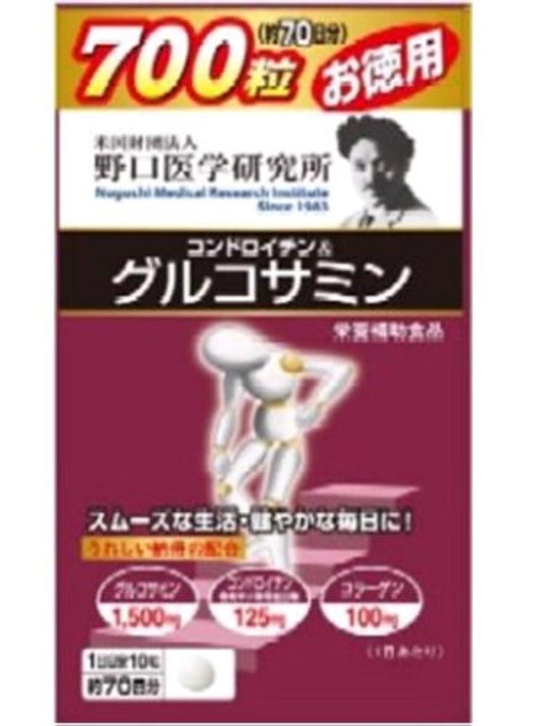 ホイストブランク縫い目明治薬品 野口コンドロイチン&グルコサミン