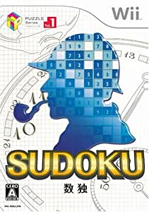 SUDOKU 数独 - Wii