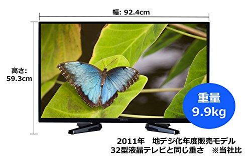 オリオン40V型フルハイビジョン液晶テレビ外付けHDD録画対応(裏番組録画)ブルーライトガード搭載ブラックRN-40DG10