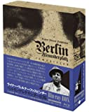 ベルリン・アレクサンダー広場 Blu-ray BOX