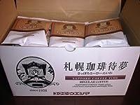 オフィスコーヒー ウエシマ OCSコーヒー 札幌珈琲待夢 70gX20袋