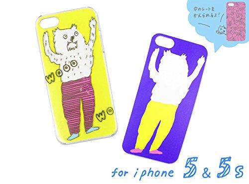 iPhone5/5s AIUEO iPhone Case WOLF CR