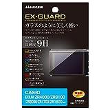 HAKUBA デジタルカメラ液晶保護フィルム EX-GUARD CASIO EXILIM ZR4000/ZR3100/ZR3000/ZR1700/ZR1600専用 EXGF-CAEZR4000