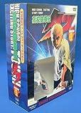高校鉄拳伝 タフ ROUND1 [DVD]