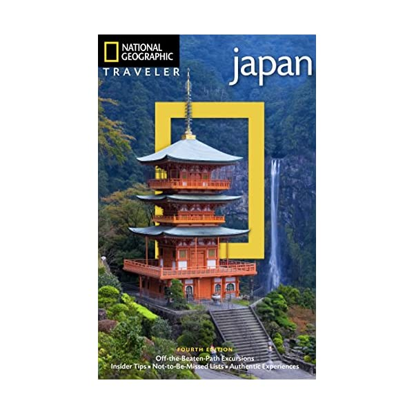 National Geographic Trav...の商品画像