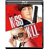 キス&キル [Blu-ray]