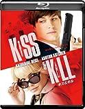 キス&キル スペシャル・プライス [Blu-ray]