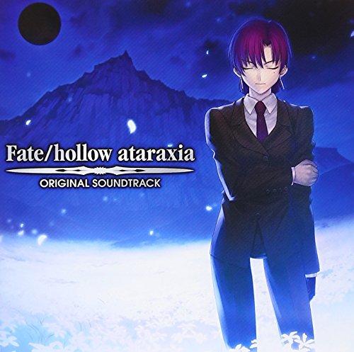 Fate/hollow ataraxia ORIGINAL SOUNDTRACKの詳細を見る