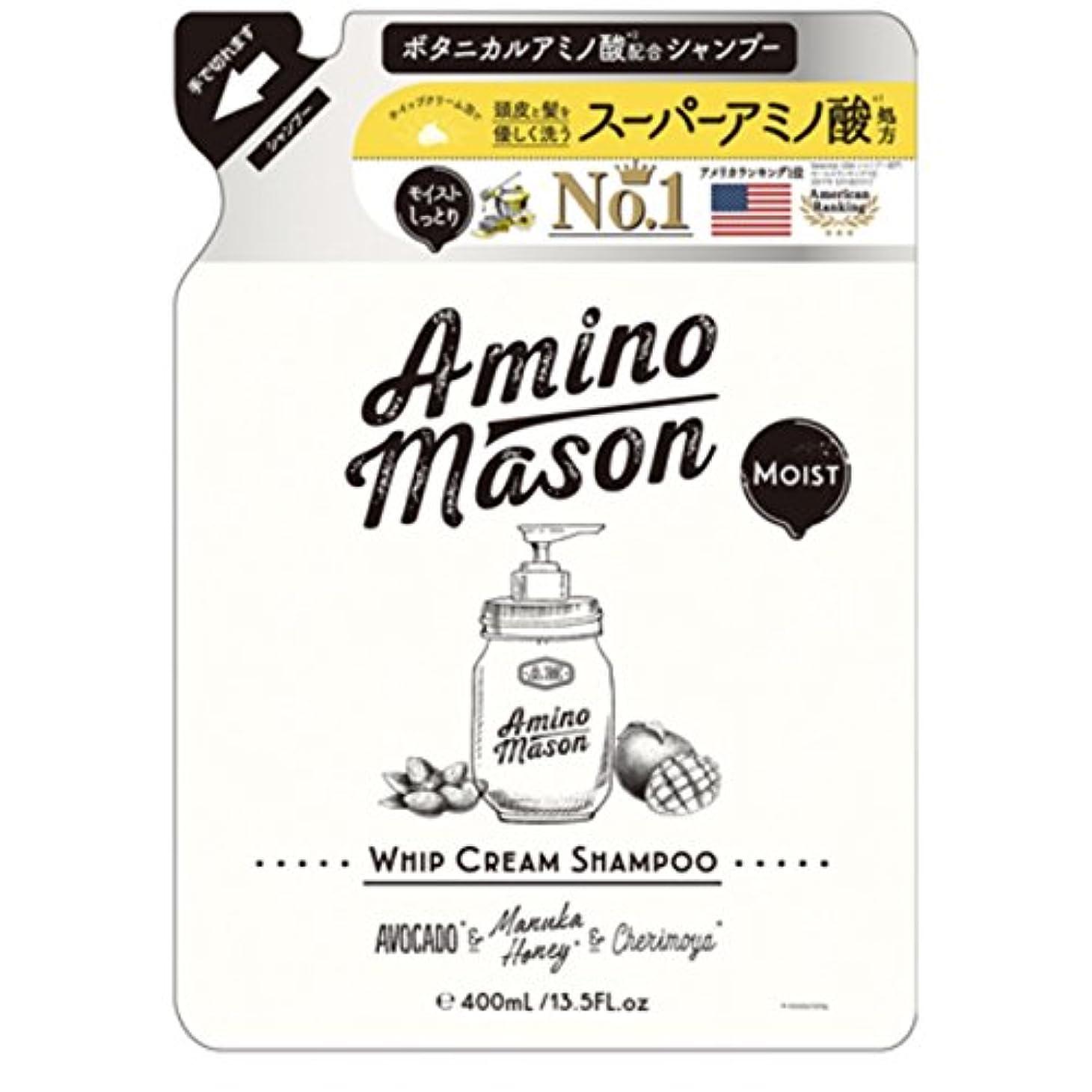 【大人気】 ステラシード アミノメイソン モイスト ミルククリーム トリートメント 400ml(詰め替え)