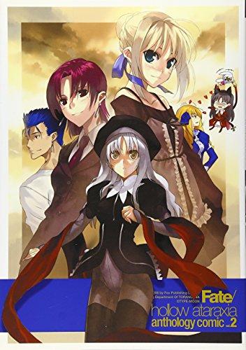 Fate/hollow ataraxiaアンソロジーコミック (vol.2) (FOX comics)の詳細を見る