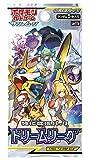 ポケモンカードゲーム サン&ムーン 強化拡張パック 「ドリームリーグ」 BOX 画像