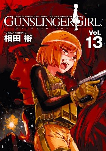 GUNSLINGER GIRL(13)<GUNSLINGER GIRL> (電撃コミックス)