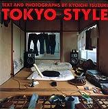 東京スタイル (TOKYO STYLE) 画像