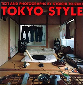 東京スタイル (TOKYO STYLE)
