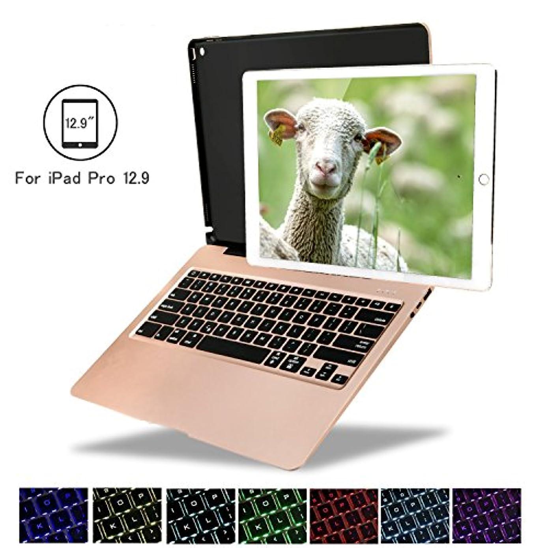 香水骨施設Altavida iPad Pro12.9専用キーボード ワイヤレス ブルートゥース Bluetooth アルミキーボードケース 7色バックライト付き 回転軸式 リチウムバッテリー内蔵 USB充電式 キーボードカバー付き(ゴールド)