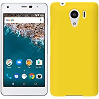 「Breeze-正規品」iPhone ・ スマホケース ポリカーボネイト [Yellow] softbank DIGNO G 601KC/Ymobile android one S2 兼用 京セラ ディグノ G カバー android one S2 カバー 液晶保護フィルム付 全機種対応 [DIGG]