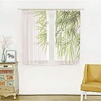 夜も透けにくいミラーレース UVカット ミラーカーテン 形状記憶加工 可愛い部屋飾り 幅100cm×丈100cm 竹の家の装飾、幸福の健康のための竹の葉イラストアイコン新鮮な純度静かなアートプリント、グリーンホワイト