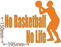 カッティングステッカー No Basketball No Life (バスケットボール)・4 約150mm×約195mm オレンジ 橙