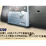 フューズ(FUZE) CD・DVDミニコンポ USB端子搭載/CPRM再生対応 AVシステムコンポ DVDプレーヤー AVX200
