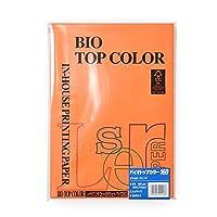 バイオトップカラー オレンジ A4/160グラム 50P