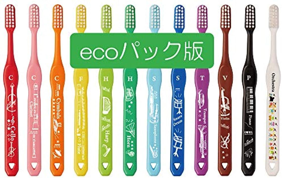 確立カップル温帯【Amazon.co.jp限定】歯科用 LA-215【 Lapis ハッピーカラー ジュニア Soundシリーズ エコ包装版 】 12本入り 歯ブラシがマットな質感に生まれ変わりました。 対応年齢:5歳~11歳頃【日本製】