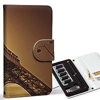 スマコレ ploom TECH プルームテック 専用 レザーケース 手帳型 タバコ ケース カバー 合皮 ケース カバー 収納 プルームケース デザイン 革 写真・風景 写真 エッフェル塔 セピア 008842