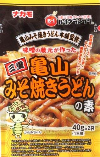 【B-1グランプリ公認】ナカモ 亀山みそ焼きうどんの素 40g×2×10袋