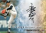 BBM 大洋ホエールズ 平松政次 直筆 サイン カード 90枚限定 2016 ベースボールマガジン社