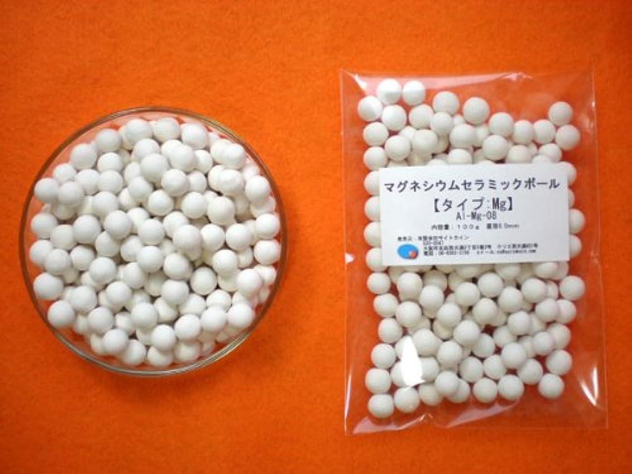 荷物コテージ航海マグネシウムセラミックボール 100グラム