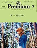 & Premium (アンド プレミアム) 2016年 7月号