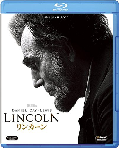 リンカーン [Blu-ray]