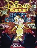 Disney FAN (ディズニーファン) 2013年 12月号 [雑誌]