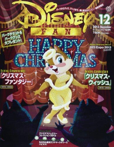 Disney FAN (ディズニーファン) 2013年 12月号 [雑誌]の詳細を見る