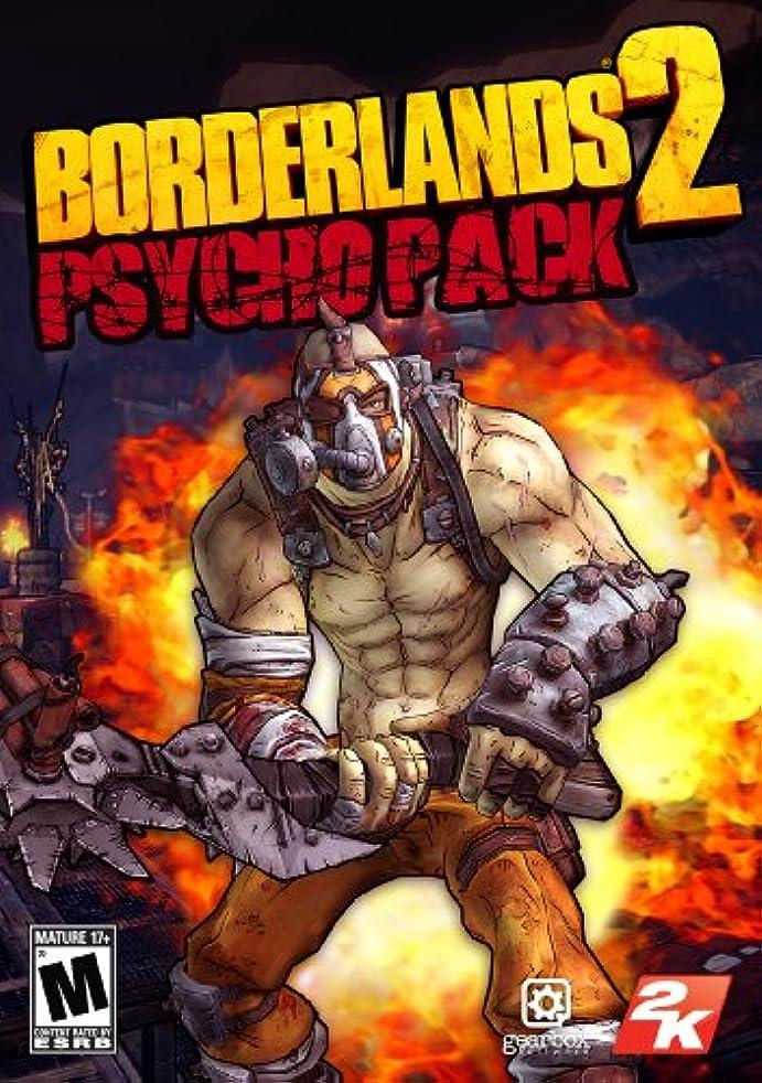 起こりやすい洞察力のある潤滑するBorderlands 2 : Psycho Pack (日本語版) [オンラインコード]