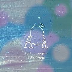 LAMP IN TERREN「メイ」の歌詞を収録したCDジャケット画像