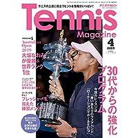 月刊テニスマガジン 2019年 04月号 [雑誌]