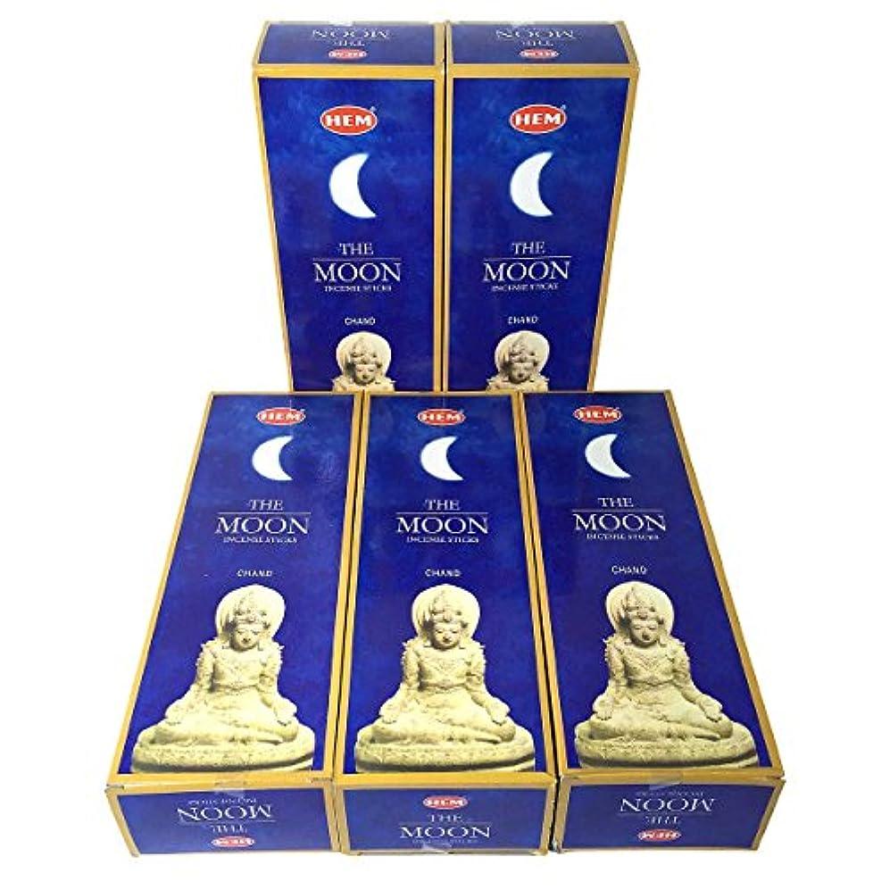 HEM ムーン香 スティック 5BOX(30箱)/HEM WHITE MOON/ インド香 / 送料無料 [並行輸入品]