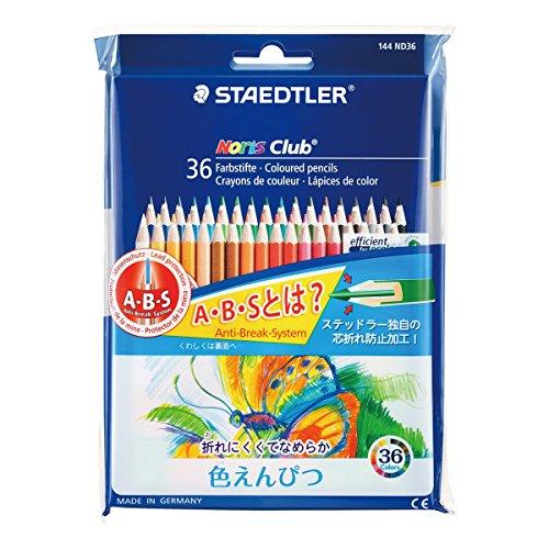 ステッドラー 色鉛筆 ノリスクラブ 36色 144 ND36P