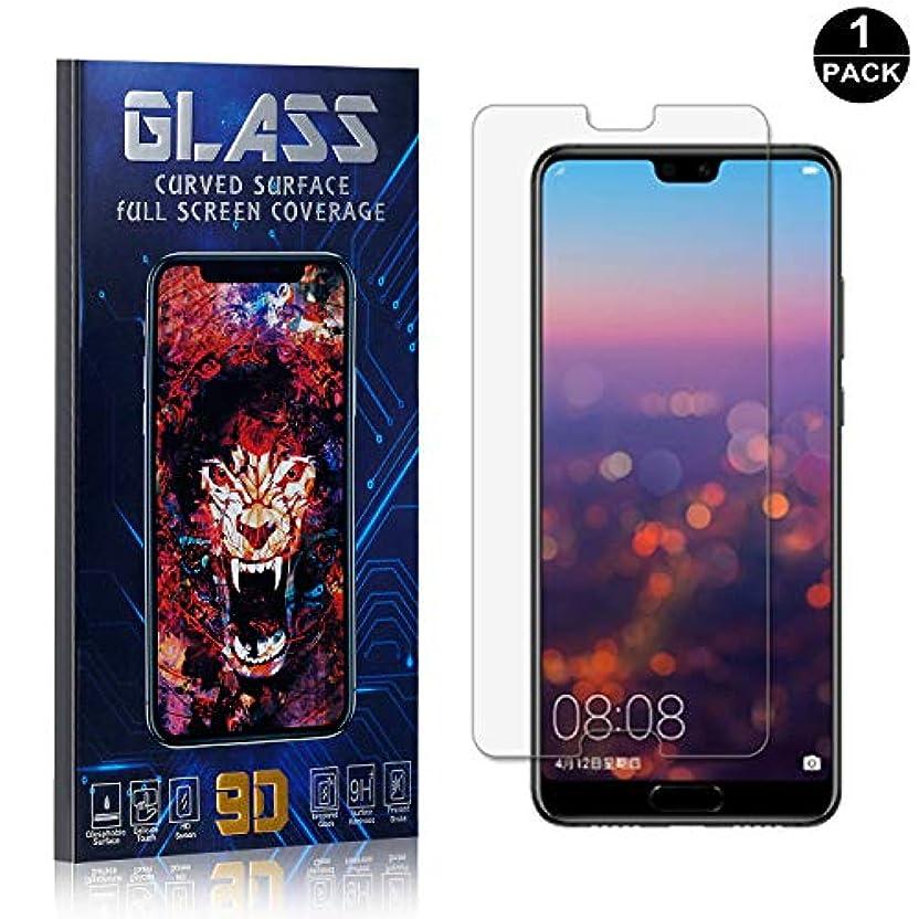 頂点脅威期待して【1枚セット】 Huawei P20 超薄 フィルム CUNUS Huawei P20 専用設計 硬度9H 耐衝撃 強化ガラスフィルム 気泡防止 飛散防止 超薄0.26mm 高透明度で 液晶保護フィルム