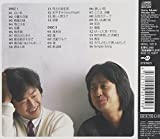 GOLDEN☆BEST/ふきのとう SINGLES I